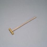 MKS17800 [真鍮ハンマー]