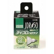G-146H [白熱電球 ハロゲンランプ E11口金 110V 50W形(40W) 50mm径 狭角 JDR110V40WLN/K(ウシオ)]