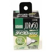 G-283H [白熱電球 ハロゲンランプ E11口金 110V 50W形(40W) 50mm径 中角 リアコート白 JDR110V40WLM/K-WH(ウシオ)]