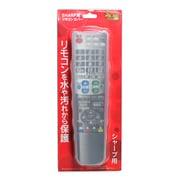 BS-REMOTESI/SH [テレビリモコン用シリコンカバー シャープ用(1)]