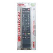 BS-REMOTESI/TO [テレビリモコン用シリコンカバー 東芝用]