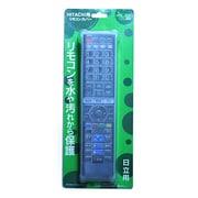 BS-REMOTESI/HI [テレビリモコン用シリコンカバー 日立用]