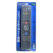 BS-REMOTESI/MI [テレビリモコン用シリコンカバー 三菱用]