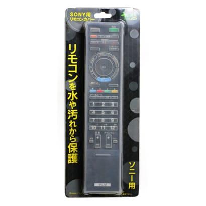 BS-REMOTESI/SO [テレビリモコン用シリコンカバー ソニー用]