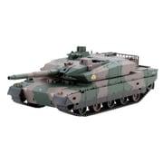R/C 1/24 MBT メインバトルタンク 陸上自衛隊10式戦車 [ラジコン]