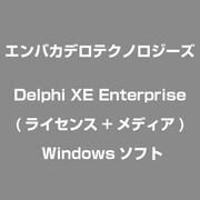 Delphi XE Enterprise (ライセンス+メディア) [Windowsソフト]