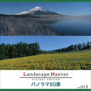 MIXA Image Library VOL.012 パノラマ50景 [Windows/Mac]
