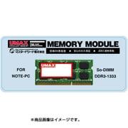 Castor SoDDR3-4G-1333 [自作パソコン用メモリ]