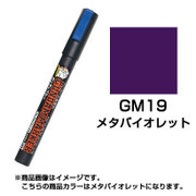 GM19 [ガンダムマーカー メタバイオレッド]