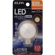 LDG1L-G-E12-G231 [LED電球 E12口金 電球色 15lm LED elpaball mini(エルパボール ミニ)]