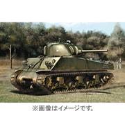 1/35 アメリカ陸軍 M4A3シャーマン 75mm砲型 ヨーロッパ戦線 [1/35スケールプラモデル]