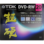 DRW120HCDPWA20A [録画用DVD-RW 120分 1-2倍速 CPRM対応 20枚 インクジェットプリンタ対応 超硬]