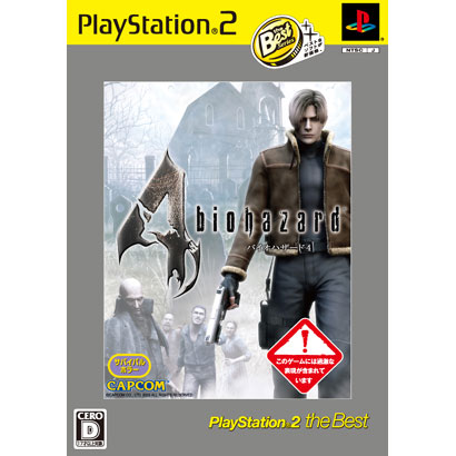 biohazard 4(バイオハザード) PlayStation 2 the Best [PS2ソフト]