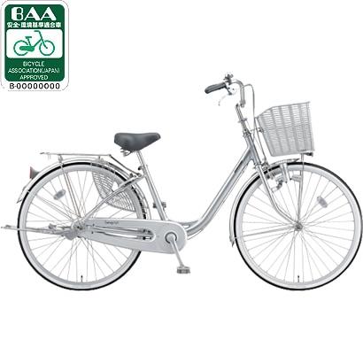 CL40U 1C15KA0 [自転車(24型) M.Xブリリアントシルバー カルーサライト]