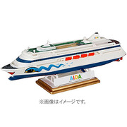 1/1200 05805 客船 AIDA [1/1200艦船プラモデル]