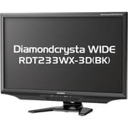 RDT233WX-3D(BK) [23型ワイド液晶モニター デジタル/アナログ接続 Diamondcrysta WIDE 3D対応モデル]