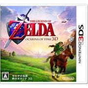 ゼルダの伝説 時のオカリナ3D [3DSソフト]