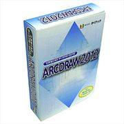 ARCDRAW 2012 [Windowsソフト]
