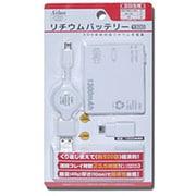 リチウムバッテリー1300(3DS/DSiLL/DSi用) [3DS/DSiLL/Dsi用]