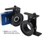BR-IXY210 IXY210F用カメラブラケット