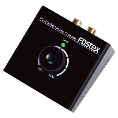 PC100USB [DAC搭載USBボリュームコントローラー]