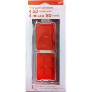 4SD/4microSD コンパクトカードケースW