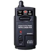ワイヤレスシャッター ハッシンキ RFN-TX