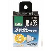 G-153H [白熱電球 ハロゲンランプ GZ4口金 12V 20W 35mm径 広角 JR12V20WLW/K3-H(ウシオ)]