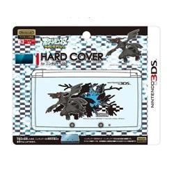 ハードカバーfor3DS ゼクロム [3DS用]