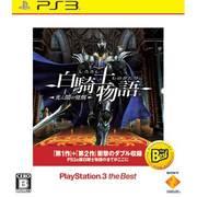 白騎士物語 -光と闇の覚醒- PlayStation3 the Best [PS3ソフト]
