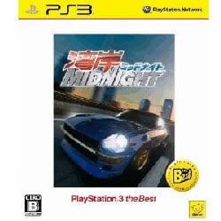 湾岸ミッドナイト PlayStation 3 the Best [PS3ソフト]