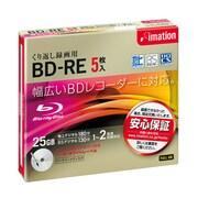 BDREV25BWA5P [録画用BD-RE 書換型 1-2倍速 片面1層 25GB 5枚 パールホワイトレーベル ガイドライン付き]