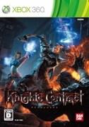 Knights Contract(ナイツコントラクト) [Xbox360ソフト]