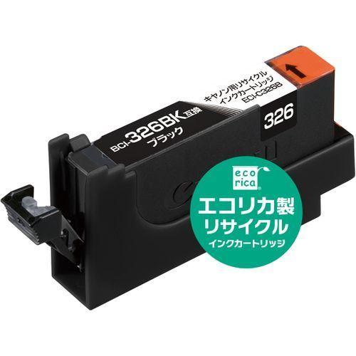 ECI-C326B [キヤノン BCI-326BK 互換リサイクルインクカートリッジ ブラック]