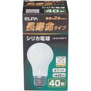 LW100V38W-W [白熱電球 長寿命シリカ電球 E26口金 100V 40W形(38W) 55mm径 ホワイト]
