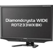 RDT233WX(BK) [23型ワイド液晶モニター デジタル/アナログ接続 Diamondcrysta WIDEシリーズ ノングレアパネル]