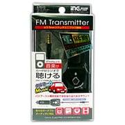 S7510 [FMトランスミッター4ch バスブースト]