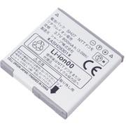 SH-10C用 [電池パック SH27]