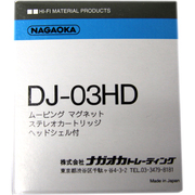 DJ-03HD [DJ用カートリッジ]