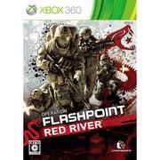 オペレーション フラッシュポイント:レッドリバー [Xbox360ソフト]