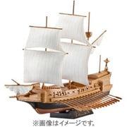 1/450 05899 スパニッシュガレオン 帆船