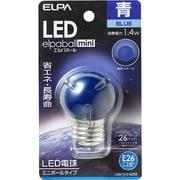 LDG1B-G-G252 [LED電球 E26口金 ブルー LED elpaball mini(エルパボール ミニ)]