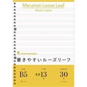L1208 B5 書きやすいルーズリーフ 英習字罫 13段 26穴