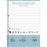 L1209 B5 書きやすいルーズリーフ 英習字罫 15段 26穴
