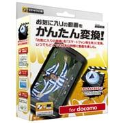 iTools 動画変換 for docomo [Windowsソフト]