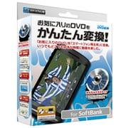 iTools DVD変換 for SoftBank [Windows]