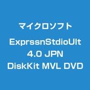 ExprssnStdioUlt 4.0 JPN DiskKit MVL DVD [ライセンス用ディスクキット]