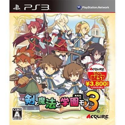 剣と魔法と学園モノ。3 ACQUIRE the Best [PS3ソフト]