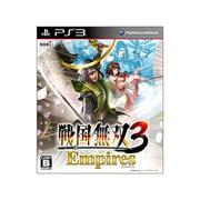 戦国無双3 Empires [PS3ソフト]