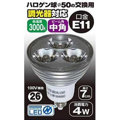 JSD1107BB [LED電球 E11口金 230lm 中角 調光タイプ]